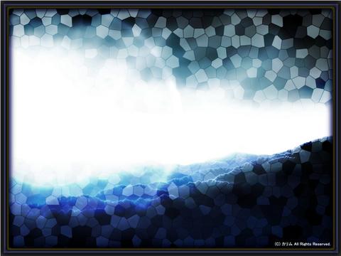 「ステンドグラスな風景」04「山の風景‐朝日発つ‐」