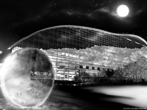 「写真活用イラスト」「九州国立博物館」(夜景モノクロ)